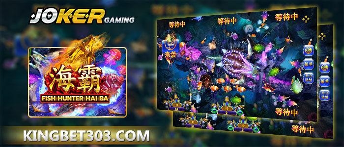 Fish Hunter Hai Ba Joker123